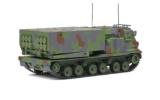Vought Corporation M720 A1 Rocket Launcher - Green Camo - 1977